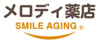 メロディ薬店 SMILEAGING
